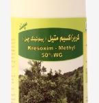 کروزکسیم متیل